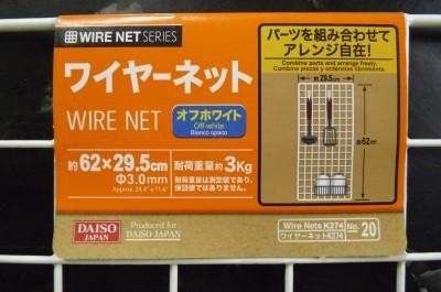 100円 8.13.JPG