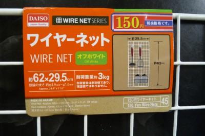 150円 8.13.JPG