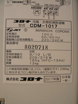 どこでもクーラー2 9.12.JPG