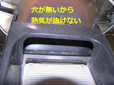 ガスストーブ4 2.17.JPG