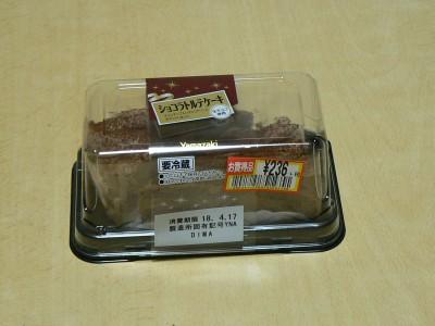 ケーキ 4.18.JPG