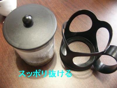 コーヒーメーカー洗浄2 4.18.JPG