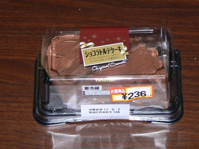 チョコケーキ 9.3.JPG