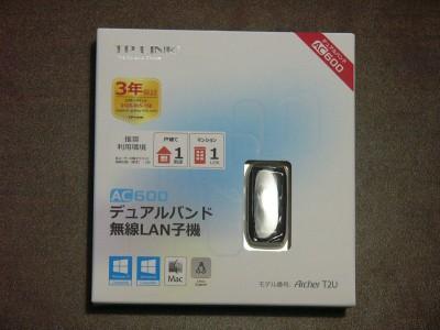 無線LAN1 4.13.JPG