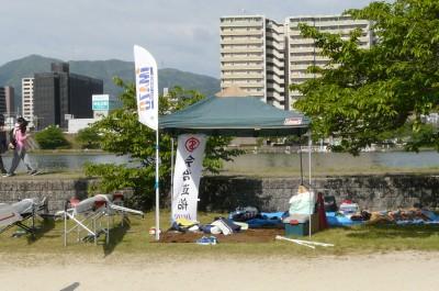 琵琶湖7 5.6.jpg