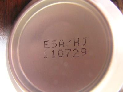 缶ジュース2 10.26.JPG