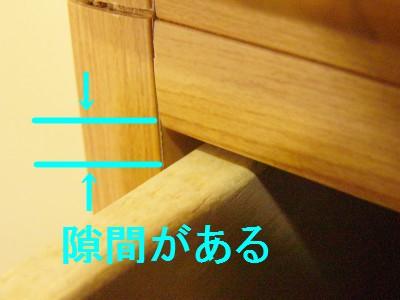 食器棚2 2.24.JPG