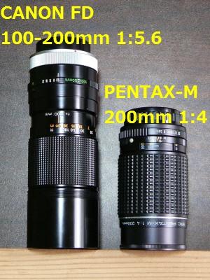 FD100-200-2 1.23.JPG