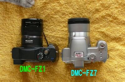 FZ7-4 8.4.JPG
