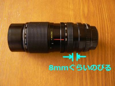 XR RIKENON70-150 3.5-4.JPG