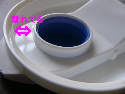 冷水ポット2 4.25.JPG