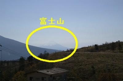 富士山 10.23.JPG