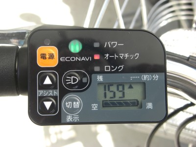 残り時間表示 8.22.JPG