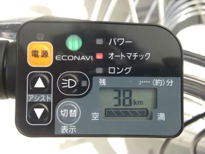 残走行距離表示 8.22.JPG