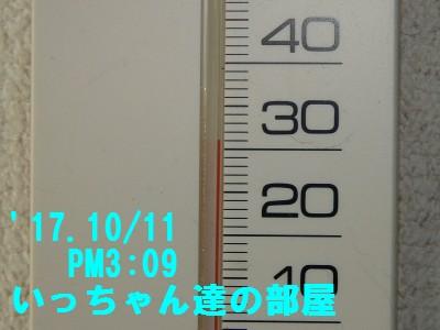 温度計 10.12.JPG
