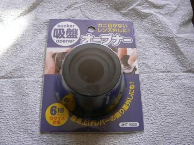 FD50-1.4-2 2.7.JPG