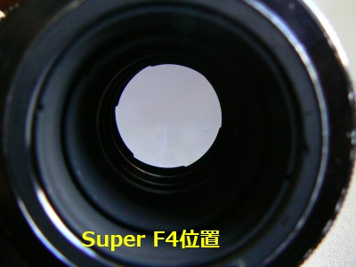 S-M-C TAKUMAR135-7.JPG