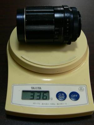 ST135-7 6.6.JPG